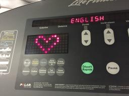 Courir sur un tapis étape 2/4 : passer la porte du club de fitness